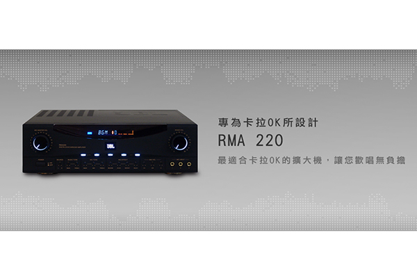 RMA220
