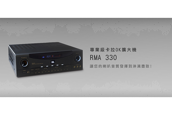 RMA330