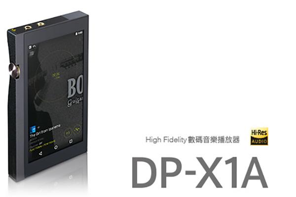 dpx1a_header_img