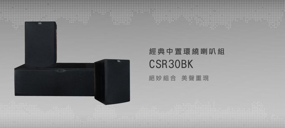 CSR30BK