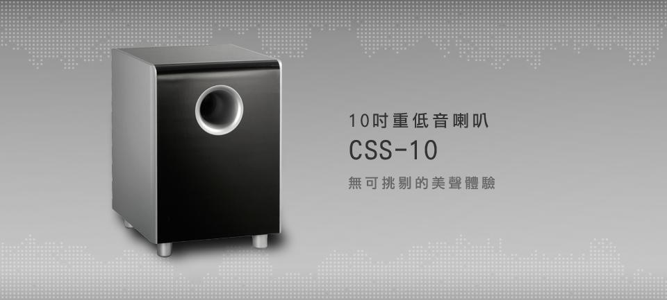 CSS-10