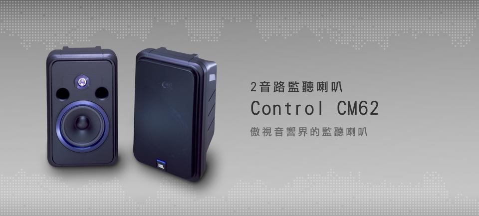 Control CM62