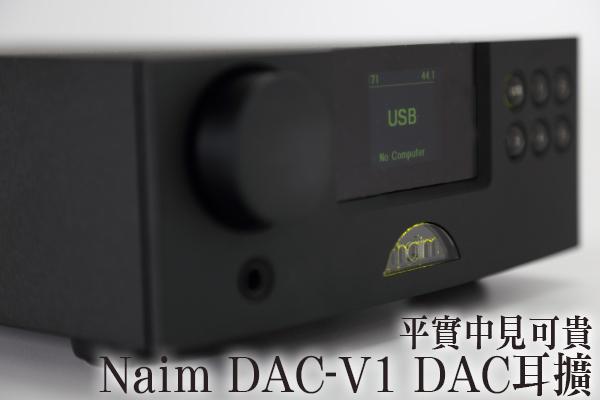 DAC- V1