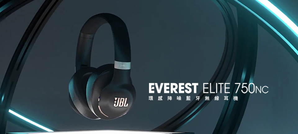 Everest Elite 750NC