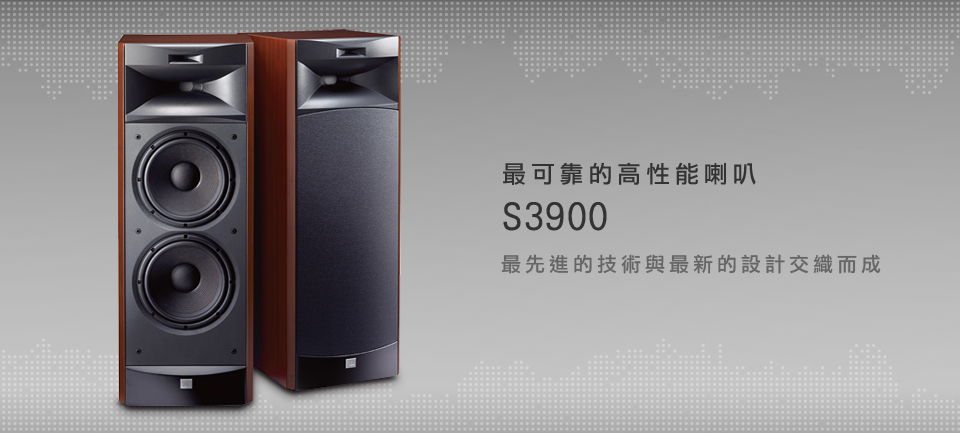 S3900