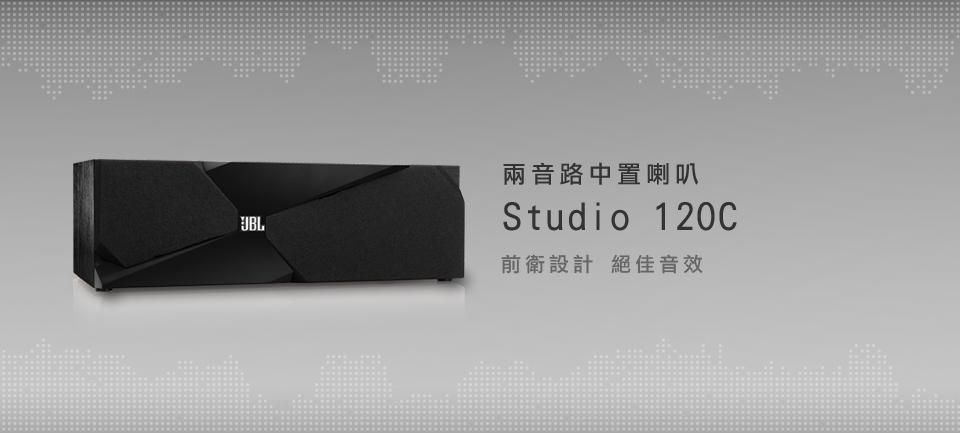 Studio 120c