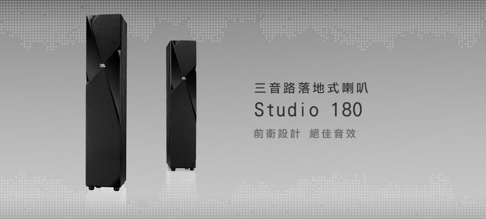 Studio 180