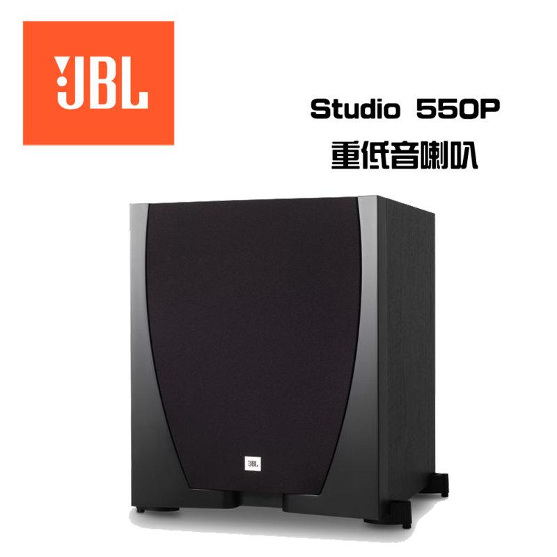 Studio 550P