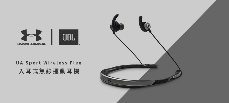 UA Sport Wireless Flex