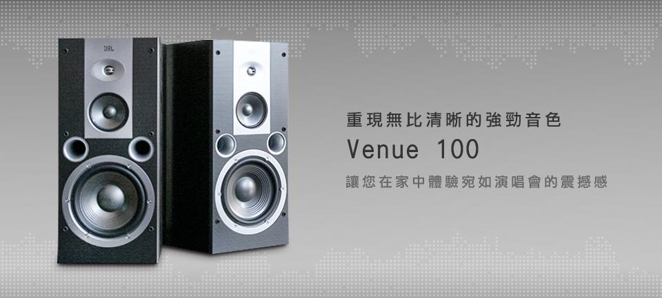Venue 100