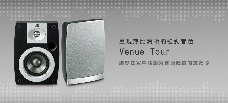 Venue Tour