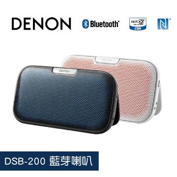 Envaya DSB-200
