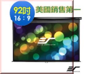 M92UWH3-E20