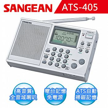 ATS-405