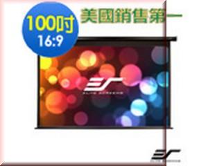 E100XH-E15(ELECTRIC100XH-E15)