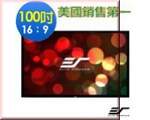 PVMAX100UWH2-E30
