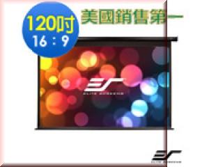 PVMAX120UWH2-E24