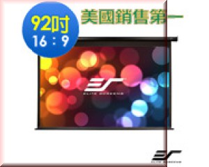 PVMAX92UWH2-E30